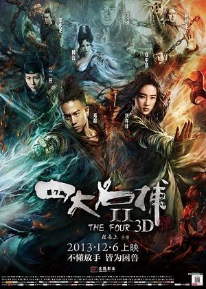 Xem Phim The Four 2 (2013)-TỨ ĐẠI DANH BỔ 2