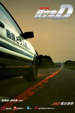 Phim Tau man ji D - Initial D Drift Racer - Khúc Cua Định Mệnh