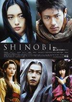 Phim Shinobi: Heart Under Blade - Phi Thiên Vũ