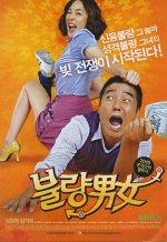 Phim Love On the Debt (Bad Couple) - Món Nợ Tình Yêu