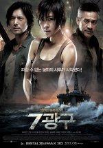 Phim Sector 7 - Quái Vật Biển