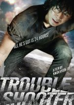 Phim Troubleshooter - 24 Giờ Giải Vây