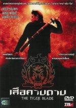 Xem Phim The Tiger Blade - Kiếm Hổ