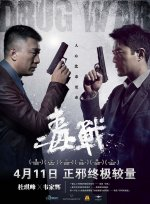 Phim Drug War - Cuộc Chiến Á Phiện