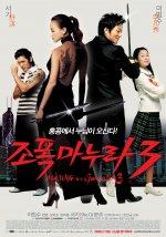 Xem Phim My Wife Is A Gangster 3-Vợ Tôi Là Gangster 3