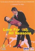 Phim Love For All Seasons - Trăm Năm Hạnh Phúc