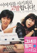 Phim Too Beautiful To Lie - Người Đẹp Nói Dối