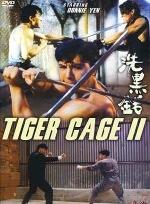 Phim Tiger Cage 2 - Đặc Cảnh Đồ Long 2