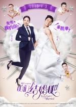 Phim Let's Get Married - Chúng Ta Kết Hôn Đi