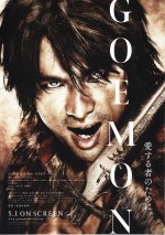 Phim Goemon - Siêu Trộm