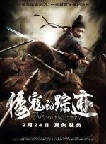 Phim The Sword Identity - Kiếm Khách Bí Hiểm