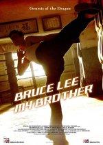 Phim Bruce Lee, My Brother - Huyền Thoại Lý Tiểu Long