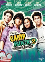 Phim Camp Rock 2: The Final Jam - Trại Rock Mùa Hè 2