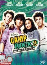 Phim Camp Rock 2: The Final Jam-Trại Rock Mùa Hè 2