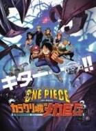 Phim One Piece Movie 2006 - Đảo Hải Tặc 2006