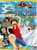 Phim One Piece Movie 2001 - Đảo Hải Tặc 2001