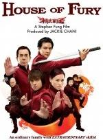 Phim House Of Fury - Gia Đình Võ Thuật