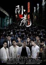 Phim Wo Hu: Operation Undercover - Ngor Fu - Ngọa Hổ Trầm Luân