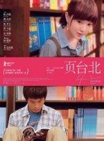 Phim Au Revoir Taipei - Tạm Biệt Đài Bắc