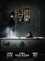 Phim The Coffin - Quan Tài Ngải Ám