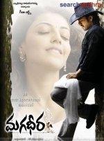 Phim Magadheera - Thần Thoại Ấn Độ