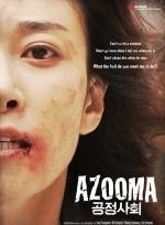 Phim Azooma - Gong jeong sa hoe - Trả Thù Cho Con