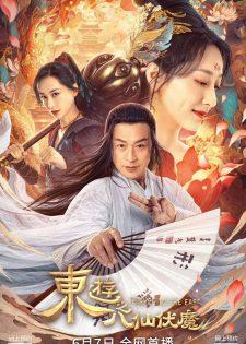 Xem Phim The Little Mermaid - Nàng Tiên Cá
