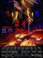 Xem Phim Storm Rider Clash Of The Evils-Phong Vân Quyết