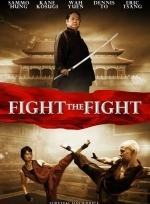 Phim Fight The Fight - Lò Võ Trung Hoa