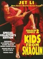 Phim Shao Lin Xiao Zi (Shaolin Temple 2: Kids From Shaolin) - Thiếu Lâm Tự 2: Thiếu Lâm Tiểu Tử