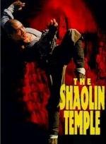 Phim Shaolin Si (The Shaolin Temple) - Thiếu Lâm Tự