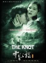 Xem Phim The Knot-Vân Thủy Dao