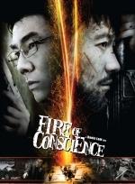 Phim Fire Of Conscience - Hỏa Long Đối Quyết