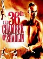 Phim The 36th Chamber of Shaolin - Thiếu Lâm Tam Thập Lục Phòng