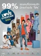 Phim Love Syndrome - Yêu Là Yêu