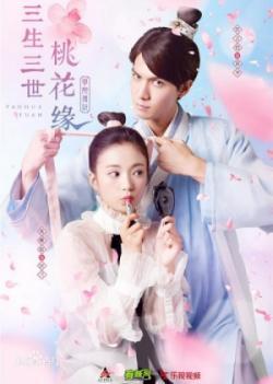 Phim The Legendary School: Three Lives Three Worlds Tao Hua Yuan-Học Viện Truyền Thuyết: Tam Sinh Tam Thế Đào Hoa Duyên