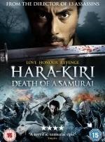 Phim Hara Kiri Death Of A Samurai - Ichimei - Cái Chết Của Samurai