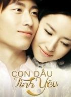 Phim The Seal of Love - Con Dấu Tình Yêu