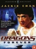 Phim Dragons Forever - Rồng Bất Tử