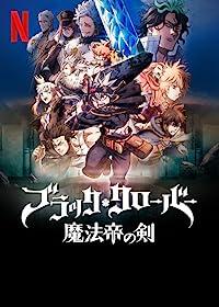Phim Dead Poets Society - Hội Cố Thi Nhân