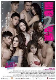 Phim Lan Kwai Fong 2 - Lan Quế Phường 2