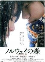 Phim Norwegian Wood - Noruwei No Mori - Rừng Na Uy