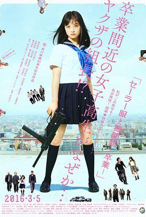 Phim Sailor Suit and Machine Gun: Graduation-Đồng Phục Thủy Thủ và Súng Máy: Tốt Nghiệp