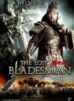 Phim The Lost Bladesman - Quan Vân Trường