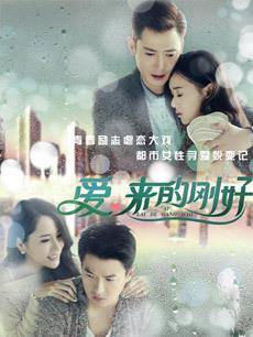 Phim Love Just Come - Tình Yêu Đến Đúng Lúc