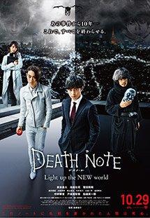 Phim Death Note: Light Up the New World - Quyển Sổ Tử Thần: Khai Sáng Thế Giới Mới