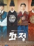 Phim Hwajung - Triều Đại Huy Hoàng