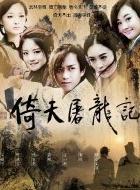 Phim Heaven Sword And Dragon Sabre-Ỷ Thiên Đồ Long Ký