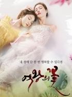Phim Flower Of The Queen - Hoa Vương