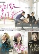Phim Valid Love - Tình Yêu Và Lý Trí